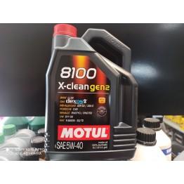 MOTUL 8100 X-Clean GEN2 5W40 5L