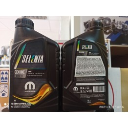 SELENIA WR 5w40 2 литра