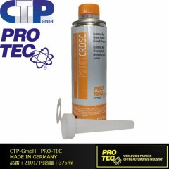 PRO TEC Common Rail System Clean Дизел - Чисти Дюзи