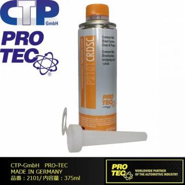 PRO TEC Common Rail System Clean Дизел - Чисти Дюзи