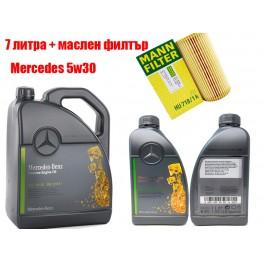 Пакет 7 литра масло 229.51 + маслен филтър MANN