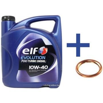ELF 10w40 Turbo Diesel 5 литра