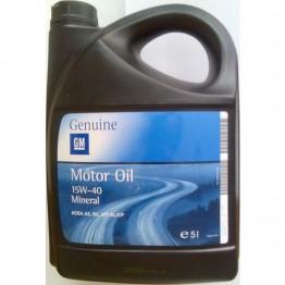 GM 15w40 5 литра