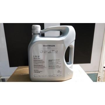 VAG 5w40 5 литра