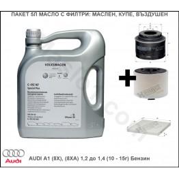 Пакет 5Л Масло с Филтри за AUDI A1 (8X), (8XA) 1,2 до 1,4 (10 - 15г) Бензин