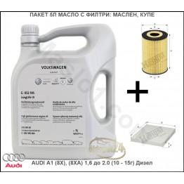 Пакет 5Л Масло с Филтри за AUDI A1 (8X), (8XA) 1,6 до 2.0 (10 - 15г) Дизел