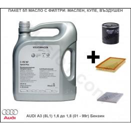 Пакет 5Л Масло с Филтри за AUDI A3 (8L1) 1,6 до 1,8 (01 - 99г) Бензин