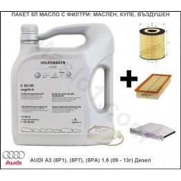 Пакет 5Л Масло с Филтри за AUDI A3 (8P1), (8P7), (8PA) 1,6 (09 - 13г) Дизел