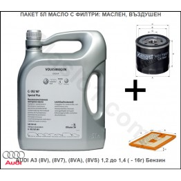 Пакет 5Л Масло с Филтри за AUDI A3 (8V), (8V7), (8VA), (8VS) 1,2 до 1,4 ( - 16г) Бензин