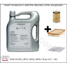 Пакет 5Л Масло с Филтри за AUDI A3 (8V), (8V7), (8VA), (8VS) 1,8 до 2.0 ( - 14г)