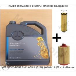 Пакет 6Л Масло с Филтри за MERCEDES-BENZ C-CLASS III (S204), (W204) 1,8 (07 - 14г) Бензин